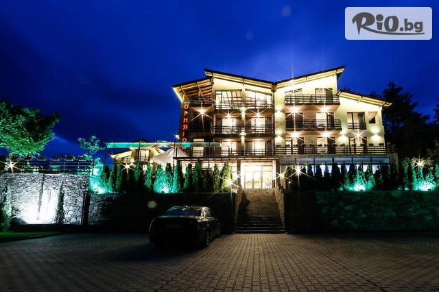 Хотел Огняново СПА 3* Галерия #1