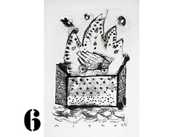 АРТ ДЕКО Галерия #6