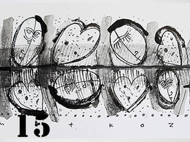 АРТ ДЕКО Галерия #15