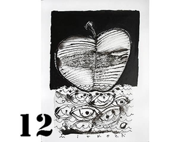 АРТ ДЕКО Галерия #12