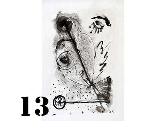 АРТ ДЕКО Галерия #13