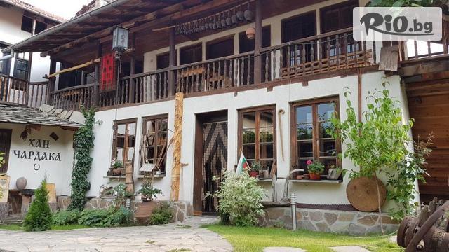 Къща за гости Хан Чардака Галерия снимка №1