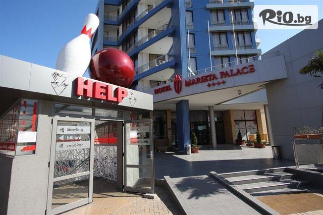 Хотел Мариета Палас 4* Галерия #3