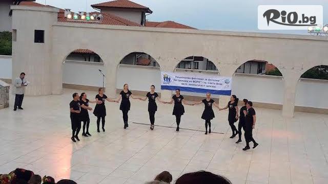 Танцов клуб Усмивки Галерия #6