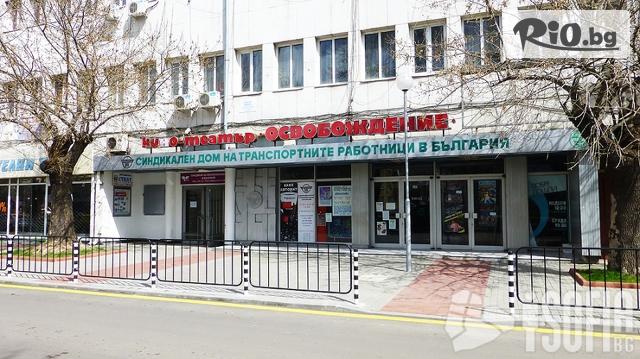 Кинотеатър Освобождение Галерия снимка №2