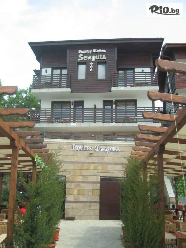 Семеен хотел Сийгъл 3* Галерия снимка №1