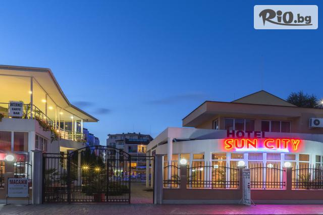 Хотел Sun City Галерия снимка №3