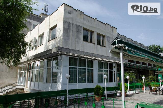 Парк Хотел Ивайло Галерия #2