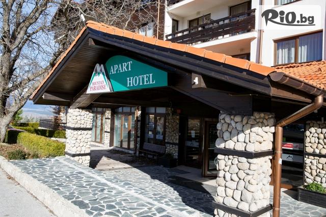 Хотел Маунтин Парадайз Галерия #3