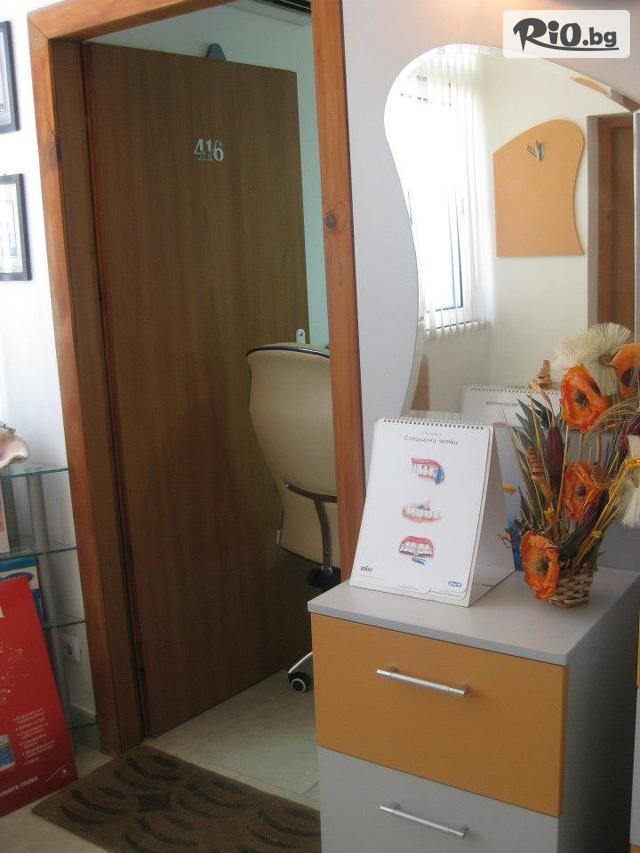 Дентална клиника Клер-93 Галерия #3