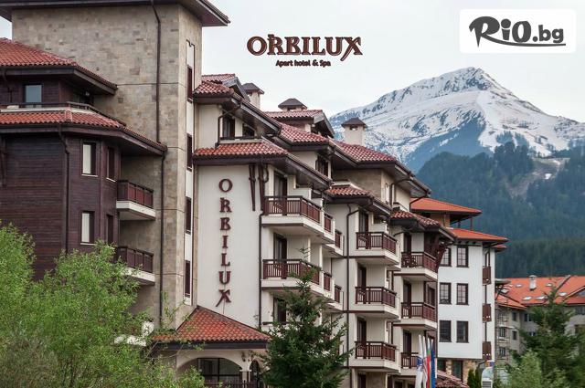 Хотел Орбилукс 3* Галерия #1