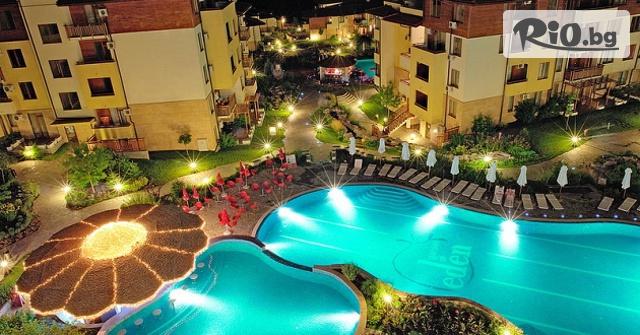 Апарт-хотел Райската градина 4 Галерия #14