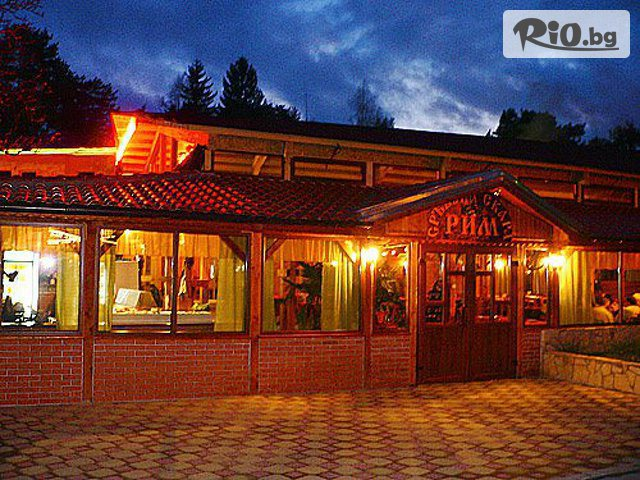 Хотел Рим Галерия #6