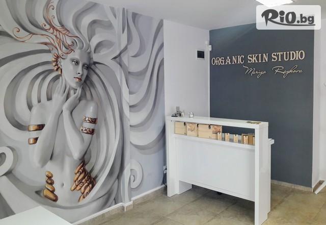 Organic Skin Studio Галерия #1