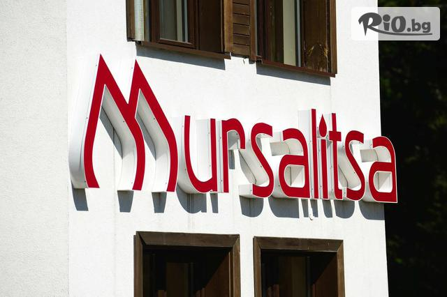 МПМ Хотел Мурсалица 3* Галерия #4