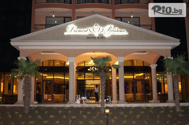 Хотел & СПА Диамант Резиденс  Галерия снимка №2
