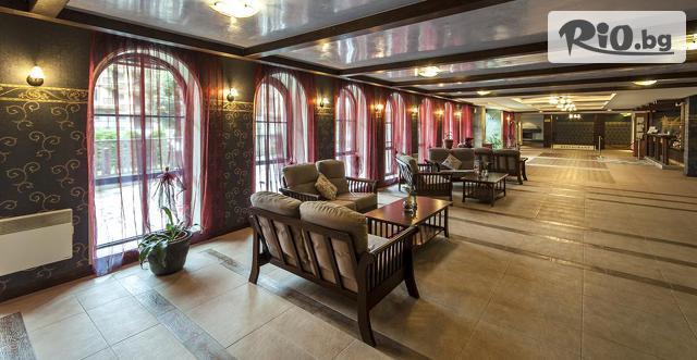 хотел Гранд Рояле Банско Галерия #10