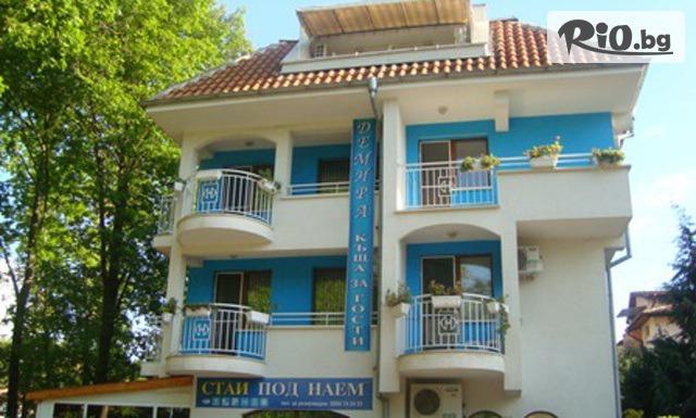 Къща за гости Демира Галерия снимка №1
