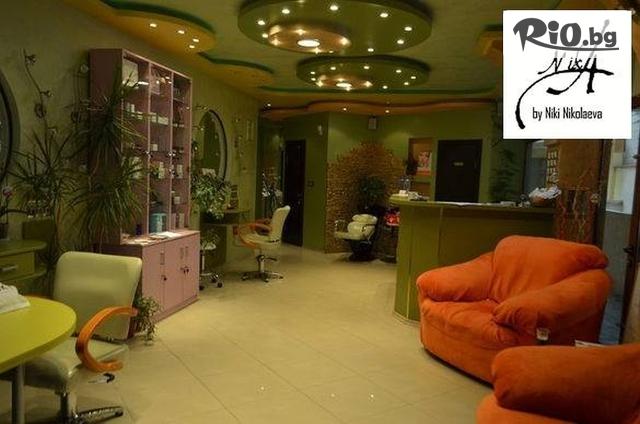 Салон за красота НИКА Галерия #2
