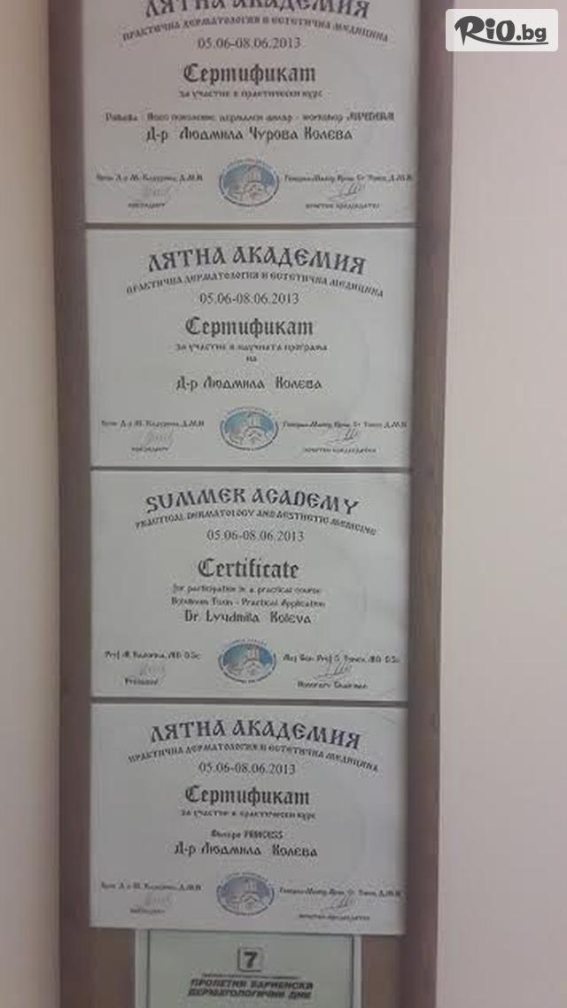 Д-р Людмила Колева  Галерия #6
