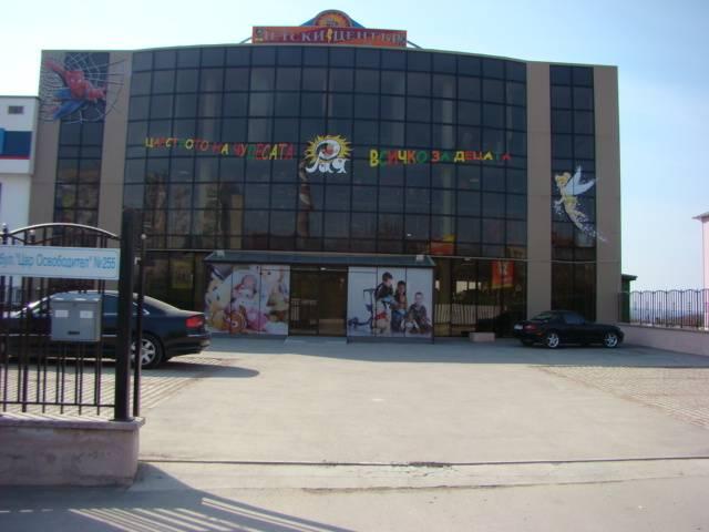 Магазини за детски играчки Раяленд Галерия #1