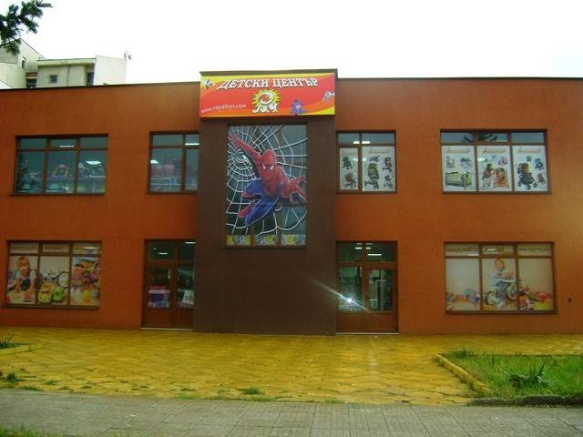 Магазини за детски играчки Раяленд Галерия #5