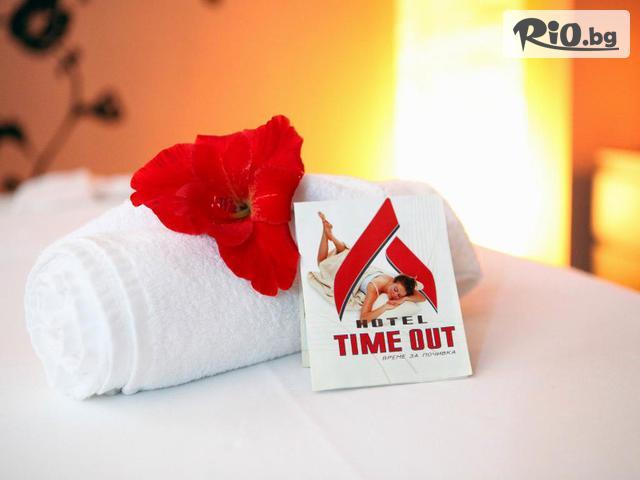 Хотел Time out 3* Галерия #27