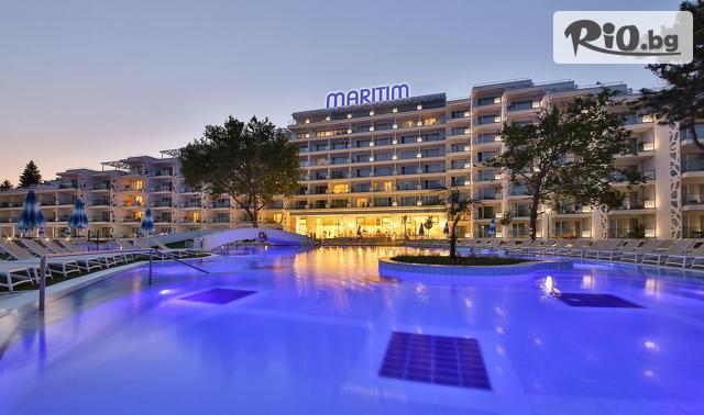 Maritim Hotel Paradise Blue Галерия снимка №1