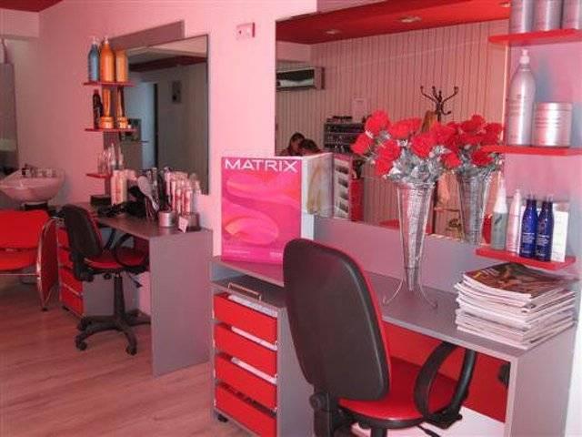 козметично студио Галерия #1