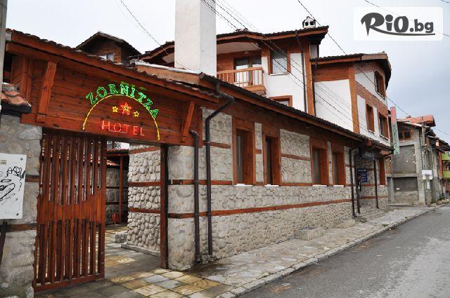 Хотел Зорница,Банско Галерия снимка №1