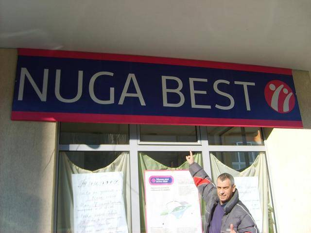Nuga Masters / Нуга Мастърс Галерия #8