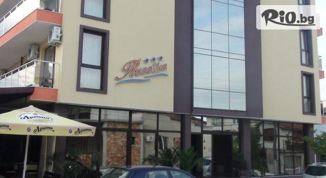 Хотел Русалка 3* Галерия #3
