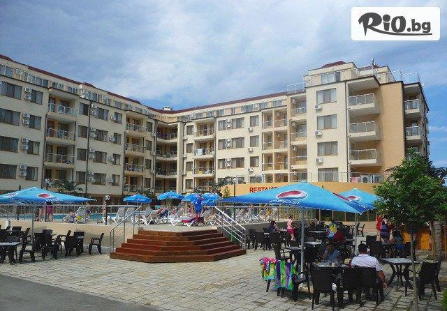 Хотел Рио Гранде 4* Галерия #4