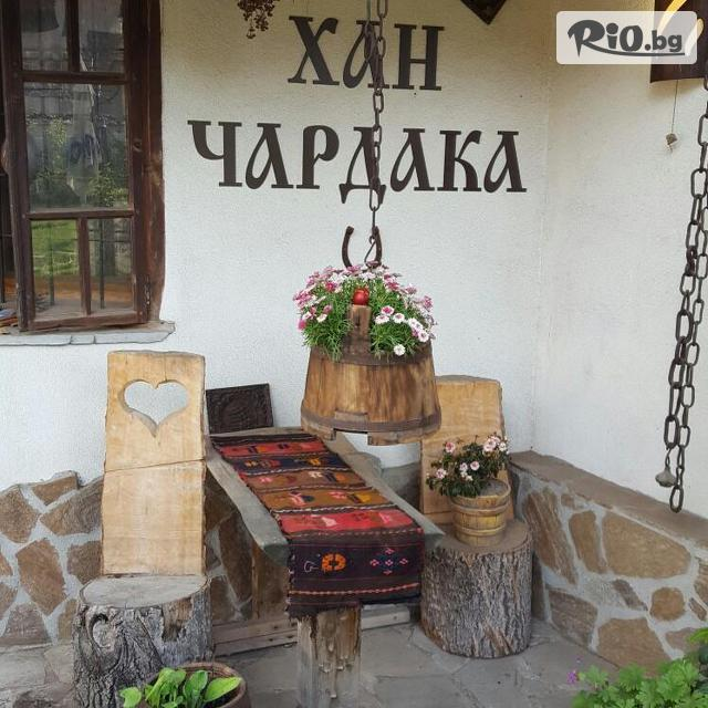 Къща за гости Хан Чардака Галерия снимка №4