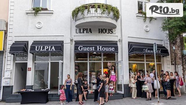 Къща за гости Улпия Галерия #1
