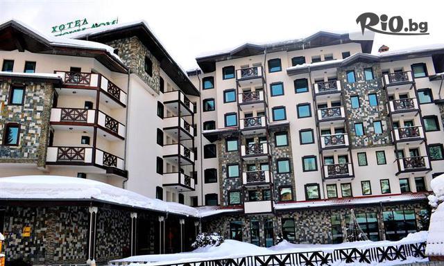 Хотел Родопски дом 4* Галерия #3