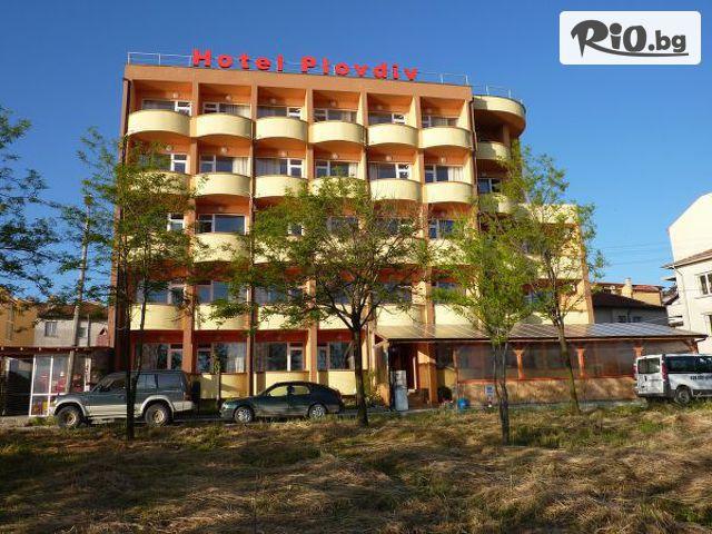 Хотел Пловдив Галерия #2