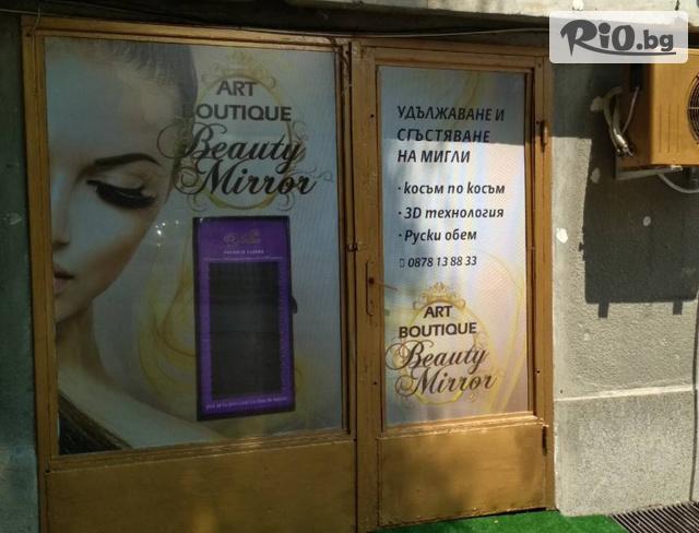 Арт бутик Beauty Mirror Галерия #1