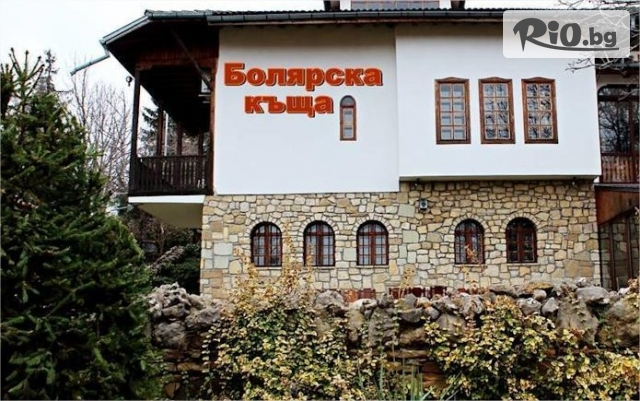 Къща за гости Болярска къща Галерия снимка №2