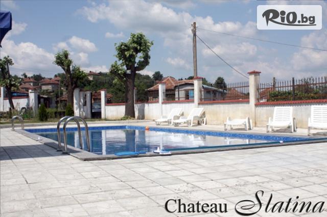 Хотел Шато Слатина 3* Галерия #8