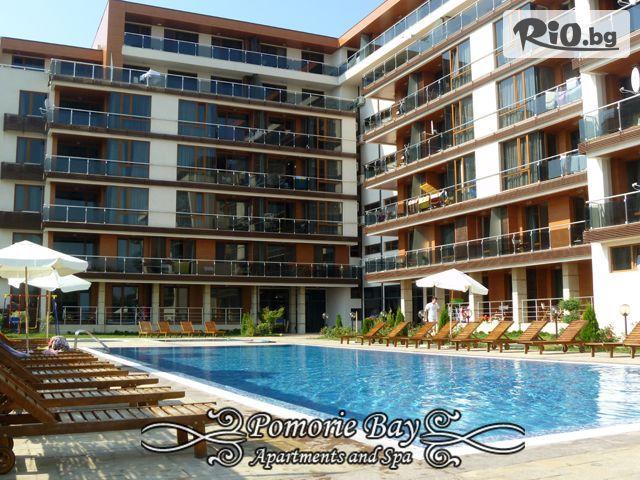 Pomorie Bay Apartments and SPA Галерия снимка №1