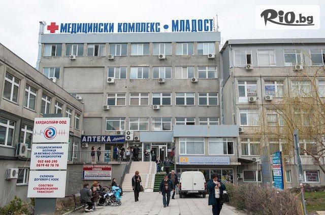 Медицински комплекс Младост Галерия #2
