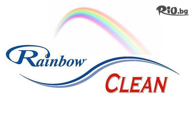 Rainbow Clean Галерия #1