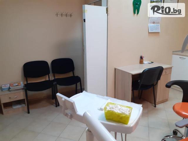 Дентален кабинет д-р Снежина Цекова Галерия #3