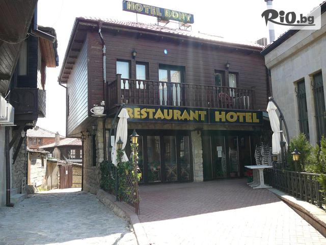 Хотел Рони Галерия снимка №1