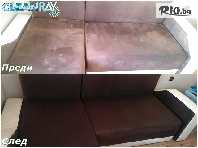 Почистваща фирма Clean Ray Галерия #9