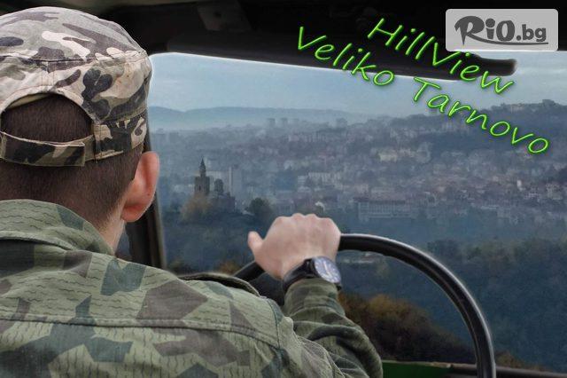 HillView VT Галерия #2