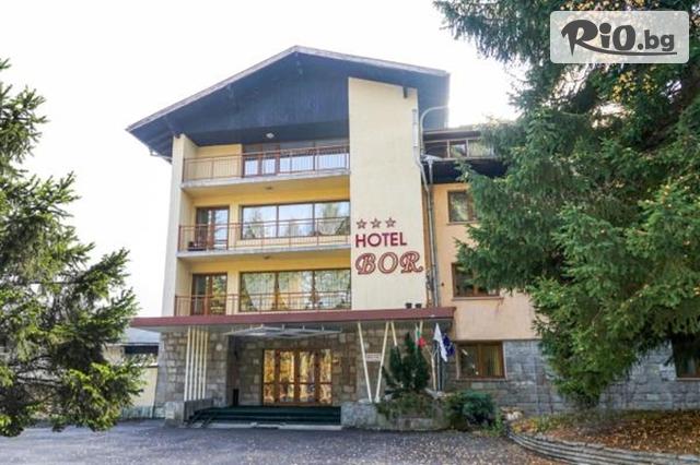 Хотел Бор Галерия снимка №4