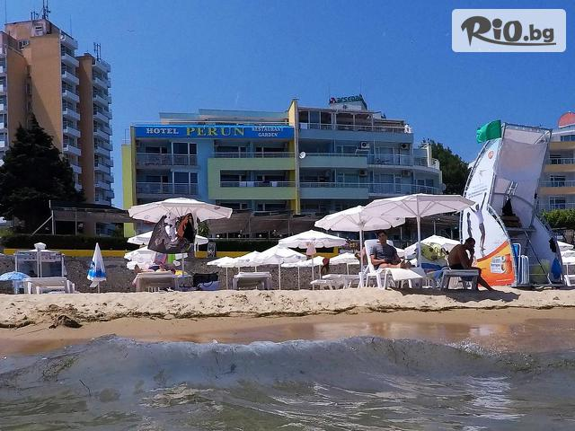 Хотел Перун Галерия снимка №3