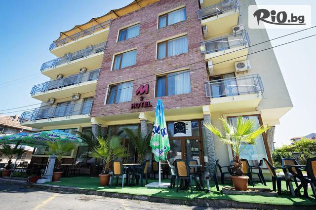 хотел Пенелопе Галерия #1